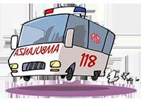 Incidenti Mortali - Infortunistica Stradale